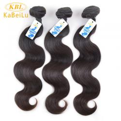 Virgin Malaysian Body Wave,malaysian body wave,body hair bundles