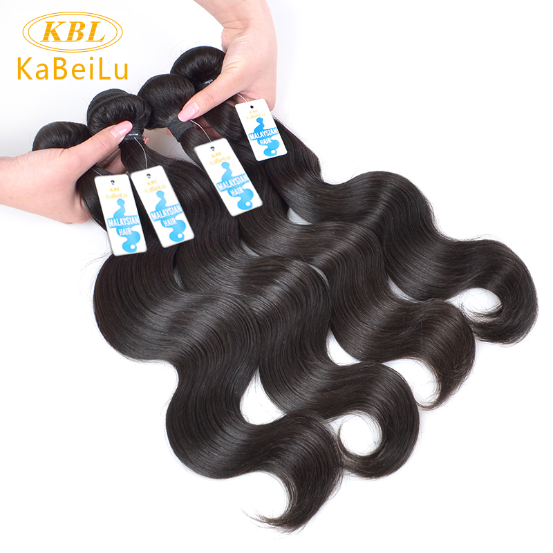 body wave extension