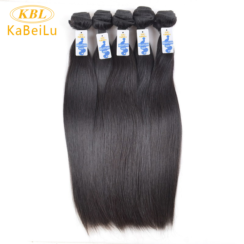 straight virgin Malaysian hair