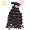 Grade 5A Best Quality Brazilian Deep Wave Virgin Hair Extensions
